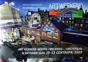 artweekendmoscow