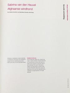 jury Eeervolle vermelding|Sabrina van den Heuvel